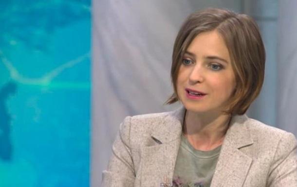 Поклонська заперечує наявність квартири в Донецьку