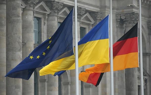 Україна заборонила в їзд німецькому політику