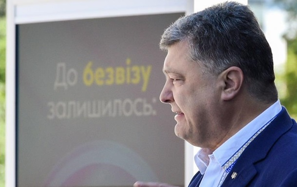 Порошенко: Україна буде в НАТО та Євросоюзі