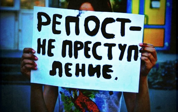 Россиянина осудили за перепост видео про Украину