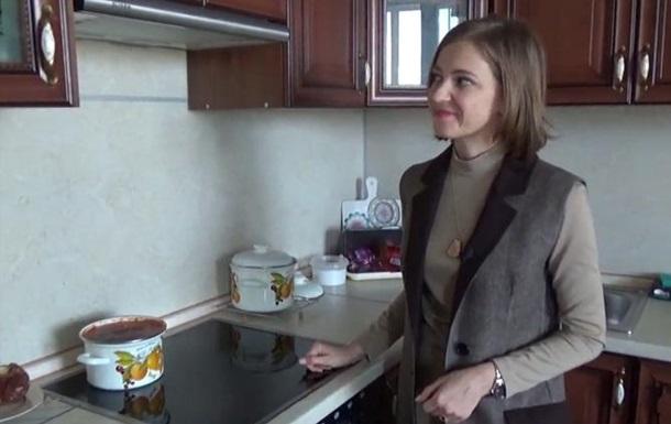 Поклонська показала будинок у Криму і квартиру в РФ