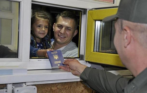 До ЄС без віз в їхали майже дві тисячі українців
