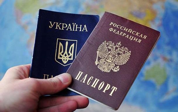МИД попросит россиян сообщать о визите в Украину