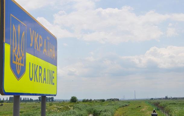 На кордоні з Росією затримали журналіста ДНР