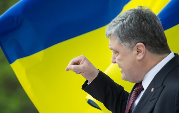 Порошенко підписав закон про заборону георгіївських стрічок