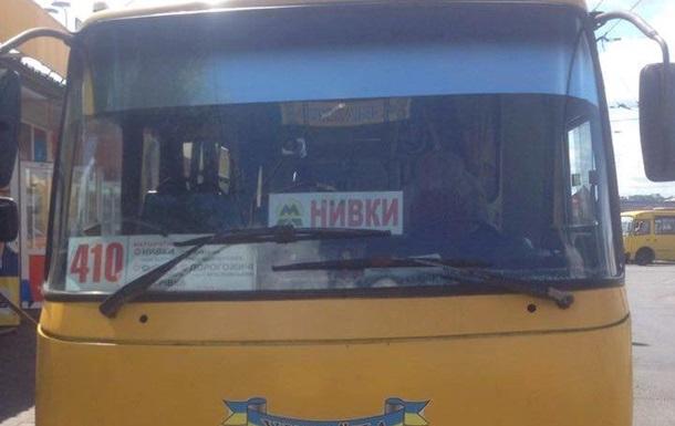 У Києві водій маршрутки порізав ножем бійця АТО