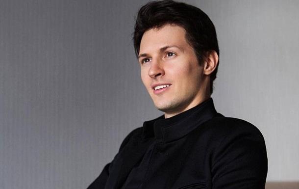 Дуров розповів про спробу США підкупити співробітників Telegram