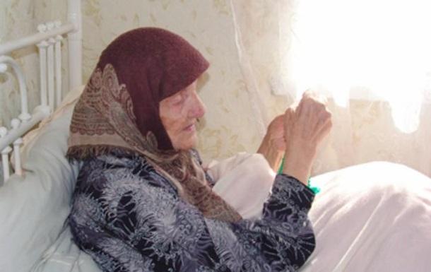Умерла одна из старейших женщин на Земле