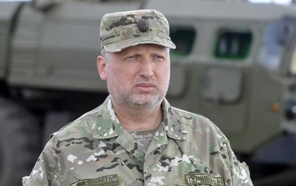 Турчинов: АТО на Донбассе нужно завершить