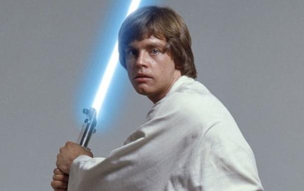 Световой меч Люка Скайуокера оценили в четверть миллиона