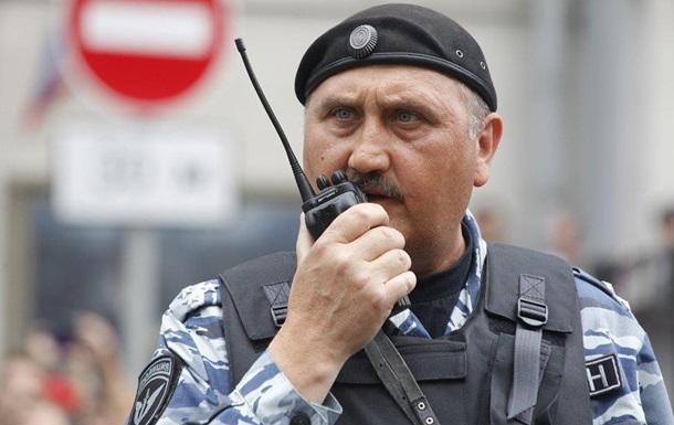 Экс-командир Беркута разгонял протесты в Москве