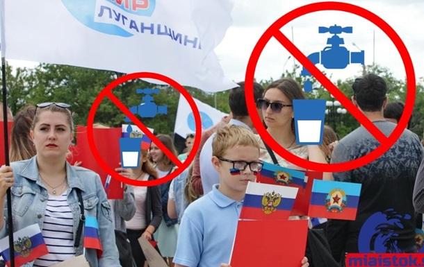 День России без воды