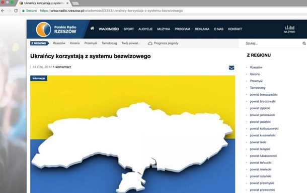 Польське радіо показало карту України без Криму