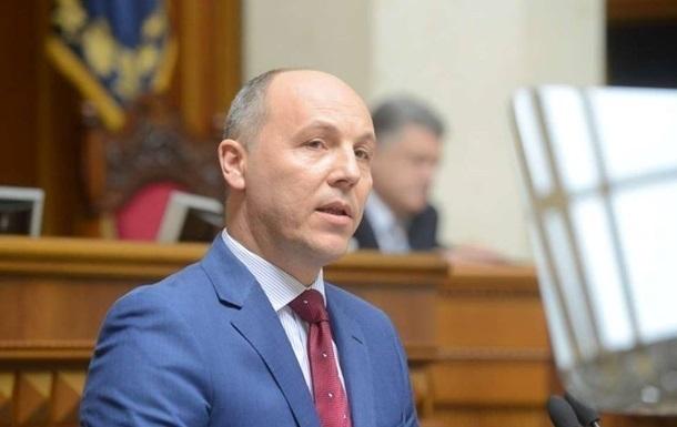 Парубий: В США открыт вопрос оружия для Украины