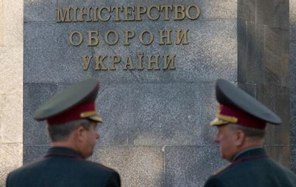 Структуру Минобороны изменят под стандарты НАТО