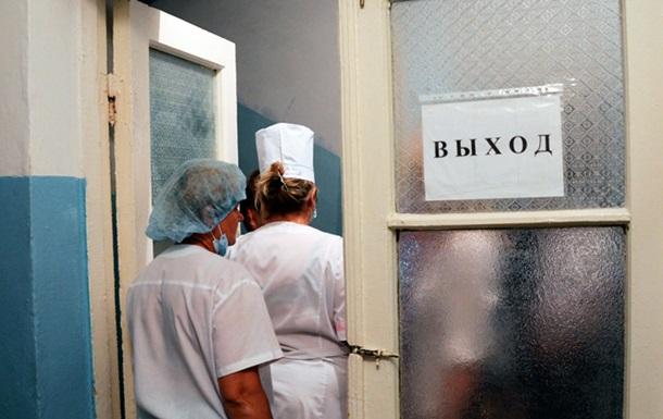 Медреформа: Украинцы против закрытия больниц