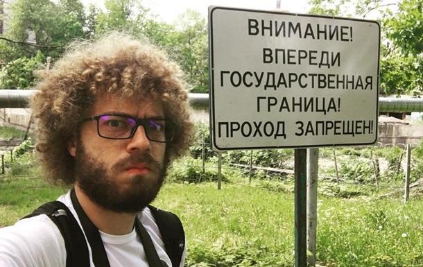 Российскому блогеру Варламову запретили въезд