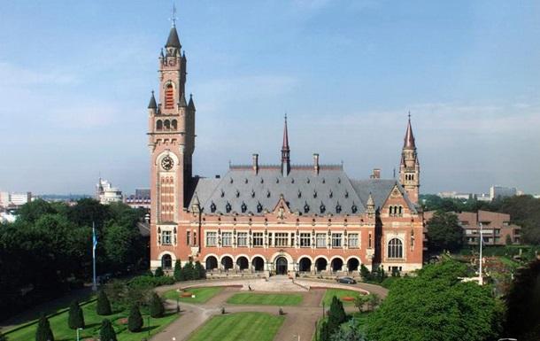 Україна проти Росії: суд ООН оприлюднив графік
