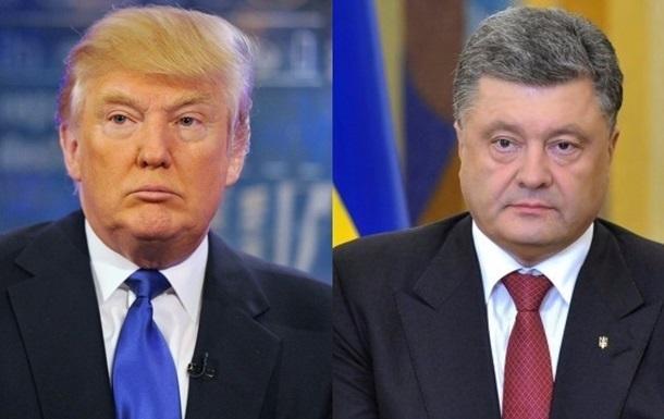 У МЗС підтвердили зустріч Порошенка і Трампа