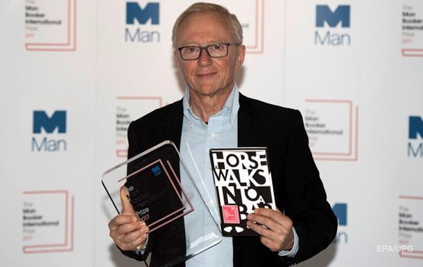 Писатель из Израиля стал победителем Букеровской премии