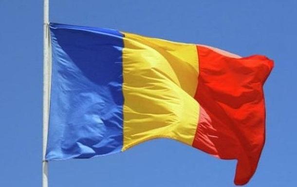 В уряді Румунії всі міністри подали у відставку