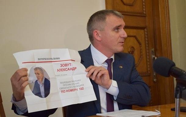 Мер Миколаєва розповів про втечу від поліції