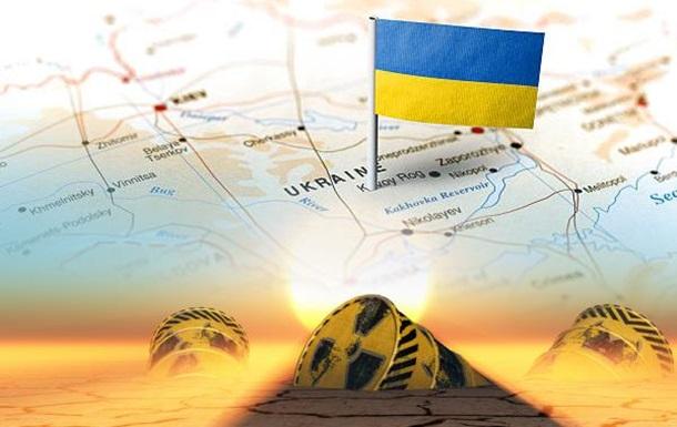 Украину снова пытаются превратить в свалку ядерных отходов