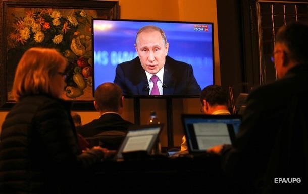 Прямая линия с Путиным - онлайн