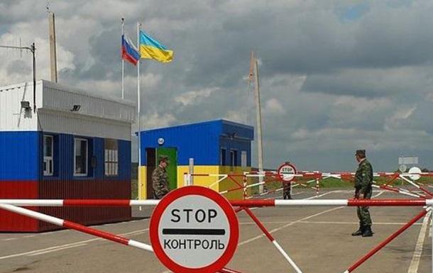 Росія: Туристів з України побільшало