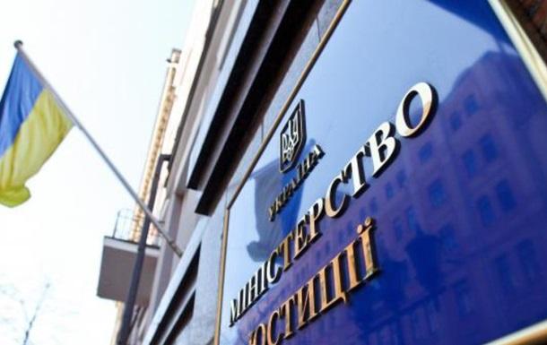 Генпрокурор: В Україну повернули $500 тис Мін юсту