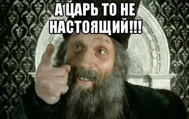 Советник главы СБУ Юрий Тандит - не тот, за кого себя выдает