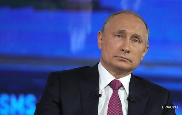 Путин: США всегда вмешивались в российские выборы