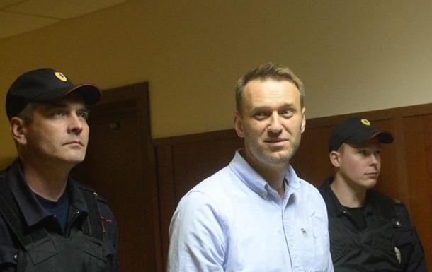Навальному скоротили термін арешту на п ять діб