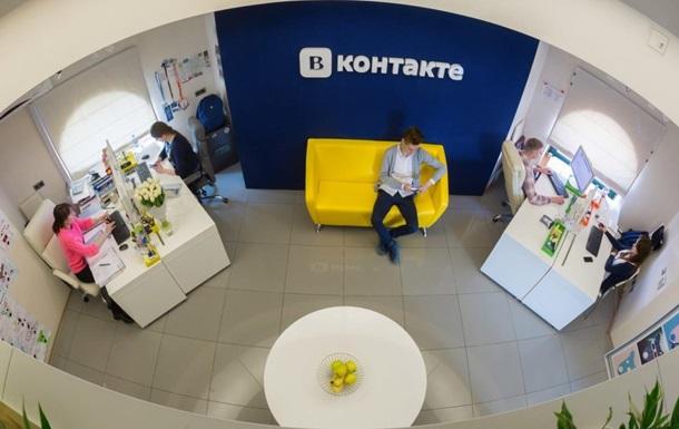 ВКонтакте объявил о закрытии киевского офиса