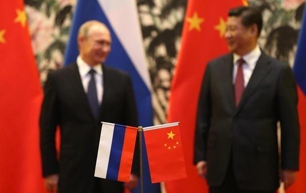 Захід прискорив процес зближення РФ і Китаю - Путін
