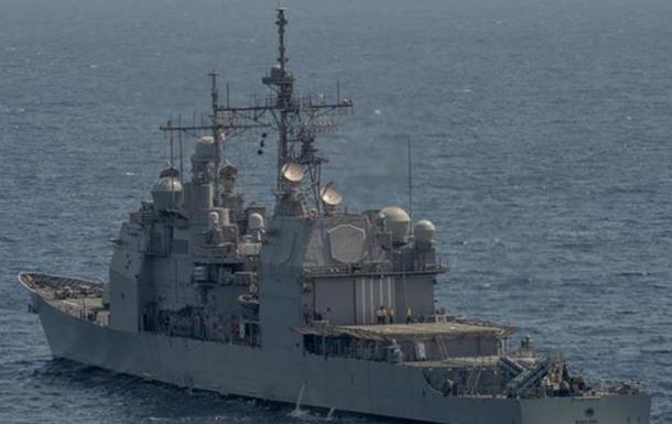 США уточнили дані про зіткнення есмінця з судном