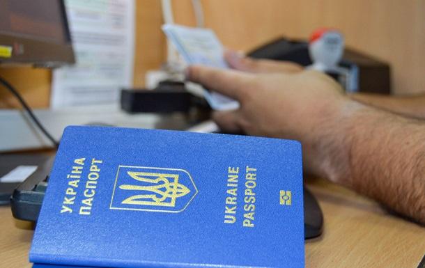 Безвізом скористалися 13 тисяч українців