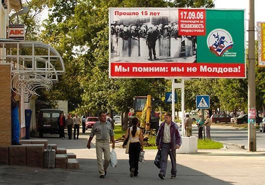 ОРДЛО может повторить судьбу Приднестровья