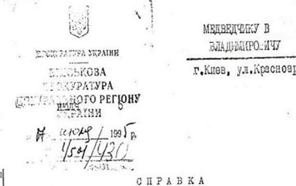 Что в «прямой линии» Путина взорвало мозг замглавы Гостелерадио Украины