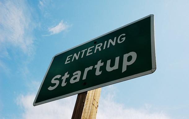Кабмін ініціював конкурс стартапів