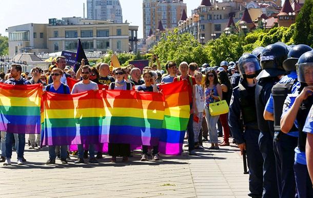 Участникам ЛГБТ-марша в Киеве угрожают расправой
