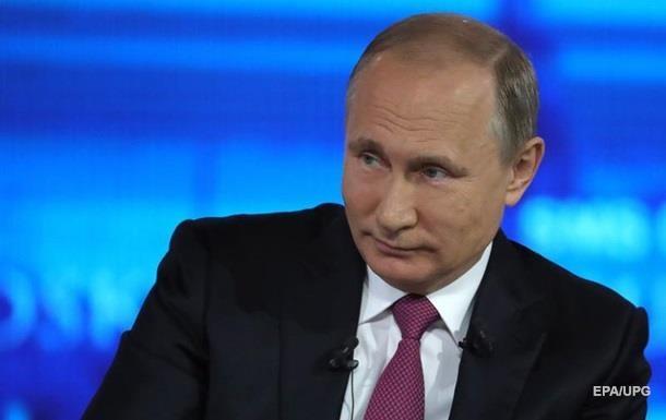 Путін: Росія готова бути разом із Європою