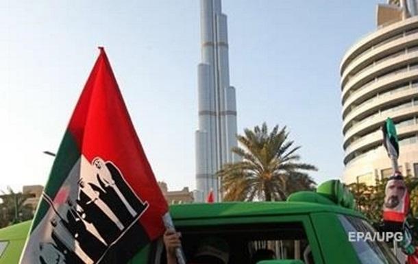В ОАЭ призвали Запад помочь контролировать Катар