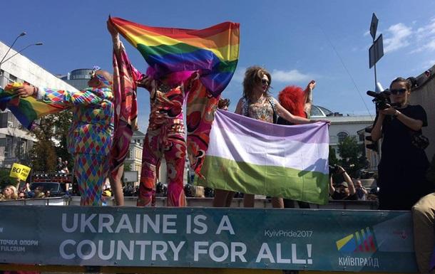 Посол Британии о марше ЛГБТ: Шаг навстречу равенства прав в Украине
