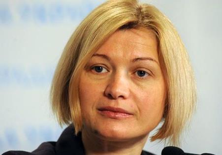 Ирина Геращенко отчитала ЕС за сопротивление санкциям против России