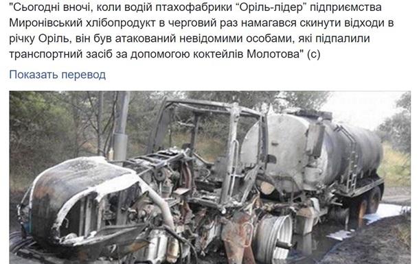 С Корбаном за спиной: Андрей Денисенко против кур «Наша ряба» или цели выше?