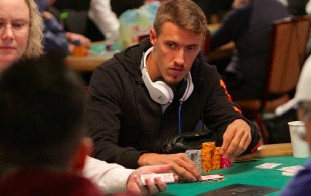 Нападающий Вердера вышел в финал чемпионата мира по покеру