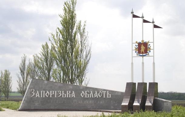 Запорожская Область. Область Произвола для депутата Валентирова?