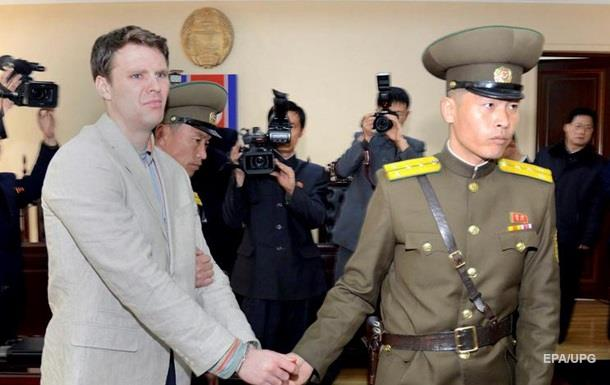 Помер американський студент, якого засудили в КНДР
