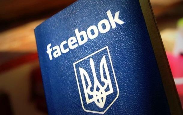 Украинцев в Facebook стало на треть больше